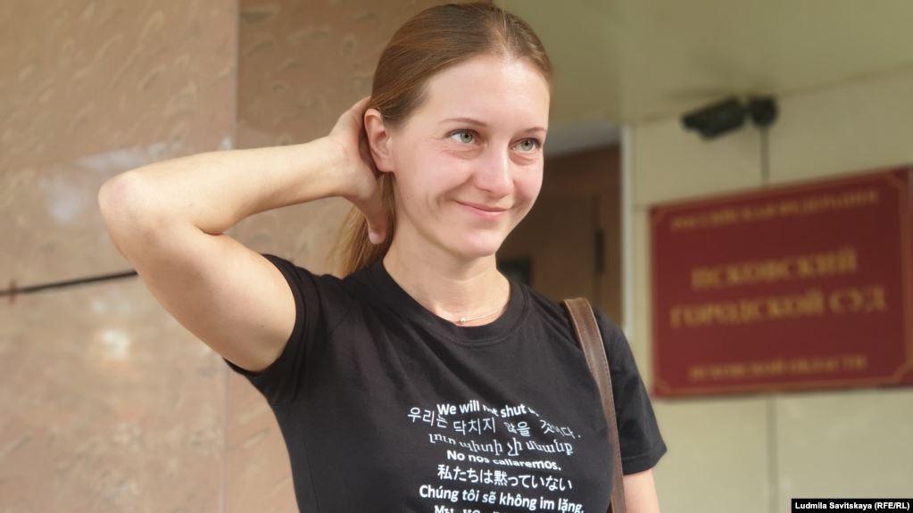 Russian radio reporter Svetlana Prokopyeva
